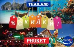 Таиланд. Пхукет. Пляжный отдых