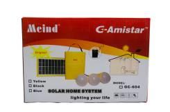 Солнечные батареи.
