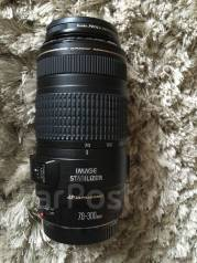 Продам объектив Canon ultrasonic. диаметр фильтра 55 мм