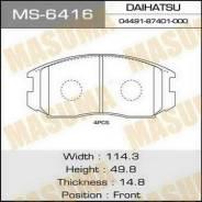 Колодка тормозная дисковая. Daihatsu Terios Kid, J111G, J131G Daihatsu Terios, J102G, J122G, J100G Daihatsu Terios Lucia, J111G, J131G Двигатели: EFDE...