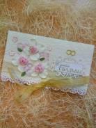 Открытка -конверт для свадебного подарка ручная работа vlcard