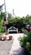 Уютный Коттедж с баней в пригороде на квартиру во Владивостоке. От агентства недвижимости (посредник)