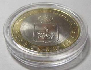 10 рублей Пермский край, мешковая, в капсуле