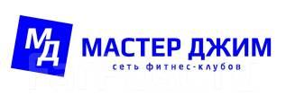 """Разнорабочий. ООО """"Звезда"""". Проспект Мира 37"""