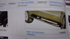 Подножки для Toyota Land Cruiser Prado GRJ120
