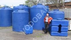 Пластиковые емкости (баки, бочки) для воды 600 и 1000 литров. Акция длится до 30 сентября