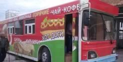 Марз. Продается автобус-кафе