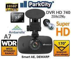 Хороший видеорегистратор Parkcity DVR HD 740, 2304х1296, 170° Новый.