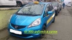 Аренда авто в такси Maxim от 900р ВСЕ Включено В Аренду. Звоните. Без водителя
