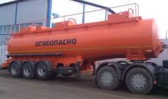 GT7. Полуприцеп-цистерна, бензовоз, ППЦ-28, GT-7, 28,00куб. м.
