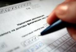 "Декларация 3-НДФЛ Быстро! по ""What's upp"" 400р.!"