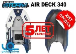 Надувная лодка Stormline AIR DECK 340 - ХИТ Продаж! - Гарантия 5 лет!. Год: 2016 год, длина 3,40м., двигатель подвесной