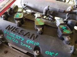 Катушка зажигания. Nissan: Presage, X-Trail, Prairie, Murano, Serena, Liberty, Avenir, Primera, AD, Bassara, Teana, Wingroad Двигатели: QR25DE, QR25...