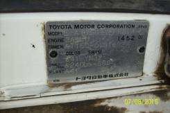 Электропроводка. Toyota Corona, AT150 Двигатель 3ALU