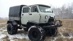 ТюменьВездеходСтрой ТВС-26011. Продается вездеход снегоболотоход ТВС-26011