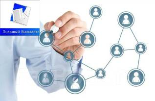 Дипломная работа Финансы бухгалтерия и делопроизводство во  Спец ст по управлению персоналом кадровое делопроизводства 1С 8 3