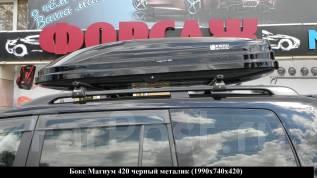 Автобоксы. Dodge Magnum
