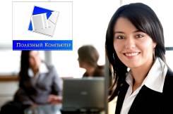 Персональный компьютер + 1С 8.3 / Оператор-фактуровщик