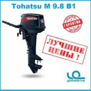 Tohatsu. 9,80л.с., 2х тактный, бензин, нога S (381 мм), Год: 2016 год