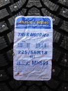 Maxtrek Trek M900. Зимние, шипованные, 2015 год, без износа, 4 шт
