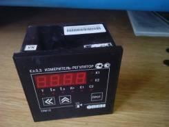 ПИД-регулятор для управления задвижками и клапанами ТРМ 12