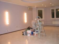 Отделка и ремонт квартир.