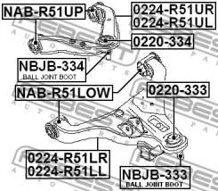 Шаровая опора. Nissan Navara, D40 Nissan Pathfinder, R51 Двигатели: V9X, VQ40DE