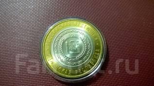 10 рублей 2010 год Чеченская республика Чечня UNC из мешка