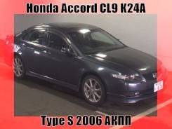 Honda Accord. CL9, K24A