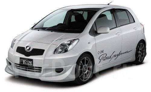 Обвес кузова аэродинамический. Toyota Yaris Toyota Vitz. Под заказ