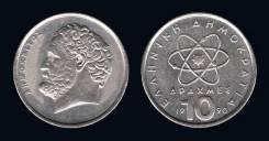 Греция 10 драхм 1976 год (иностранные монеты)