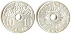 Греция 10 лепта 1964 год (иностранные монеты)