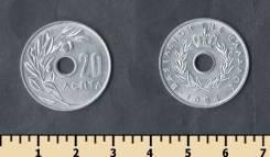 Греция 20 лепта 1954 год (иностранные монеты)