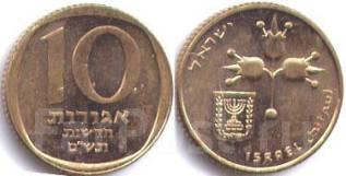 Израиль 10 новых агорот, 1980 - 1984 гг.