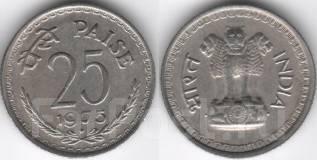 Индия 25 пайс 1975 год