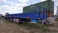 Cimc. Полуприцеп бортовой CIMC 60 тонн., три оси. фитинги., 60 000 кг.