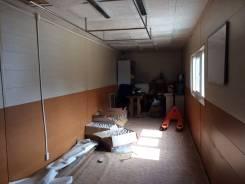 Сдается в аренду помещение под офис. 30 кв.м., улица Агеева 28А, р-н Центр