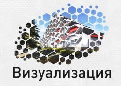 Визуализация проектов зданий за 3 дня!. Тип объекта общественные и жилые здания, срок выполнения неделя