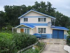 Продается 2-хэтажный дом на Океанской!. От агентства недвижимости (посредник)