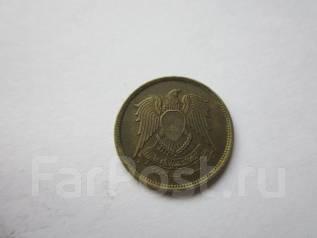 Египет 5 миллим 1973 года.