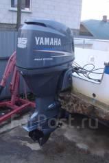 Yamaha. 115,00л.с., 4х тактный, бензин, нога X (635 мм), Год: 2008 год