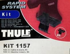 Крепёжный комплект для багажника Thule 1157 Nissan Cefiro, 4-dr, 99-, Nissan Maxima, 4-dr, 00-