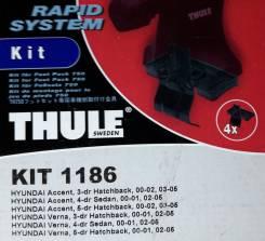 Крепёжный комплект для багажника Thule 1186 Hyudai Accent, 3-dr hatchback, 00-02, 03-05, Hyudai Accent, 4-dr sedan, 00-01, 02-05,Hyudai Accent, 5-dr h...