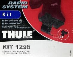 Крепёжный комплект для багажника Thule 1298 Lexus RX 300, 5-dr SUV, 03-, Toyota Harrier, 5-dr SUV, 03-