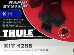 Крепёжный комплект для багажника Thule 1288 Toyota LandCruiser 100, 5-dr SUV, 98-01, 02-