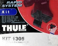 Крепёжный комплект для багажника Thule 1305 Toyota Raum, 5-dr, hatchback, 03-