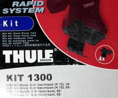Крепёжный комплект для багажника Thule 1300 Nissan Micra, 3-dr, hatchback (K12), 03-, Nissan Micra, 5-dr hatchback (K12), 03-, Nissan March, 3-dr, hat...