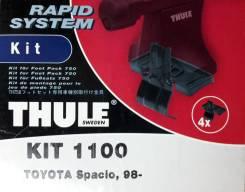 Крепёжный комплект для багажника Thule 1100 Toyota Spacio, 98-
