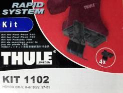 Крепёжный комплект для багажника Thule 1102 Honda CR-V, 5-dr SUV, 97-01