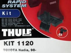 Крепёжный комплект для багажника Thule 1120 Toyota Nadia, 98-